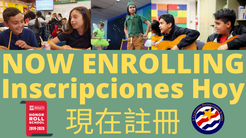 Now enrolling graphic in multiple languages (English, Spanish and Chinese)