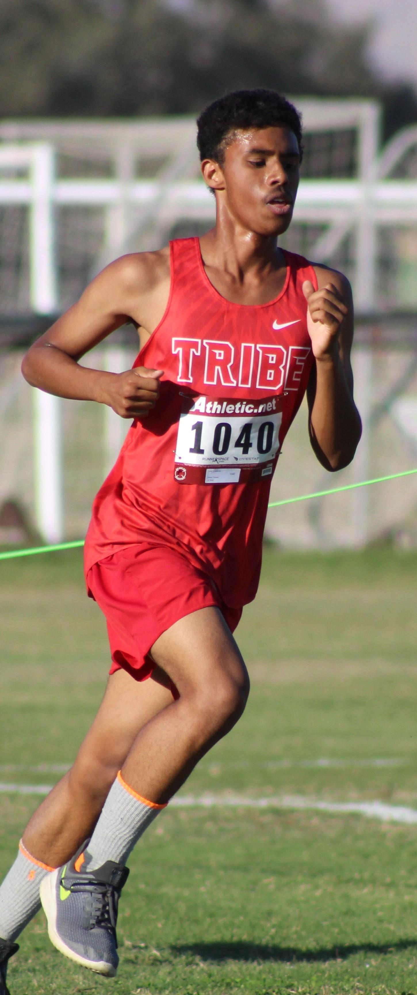 Cross country runners competing at Reedley College.