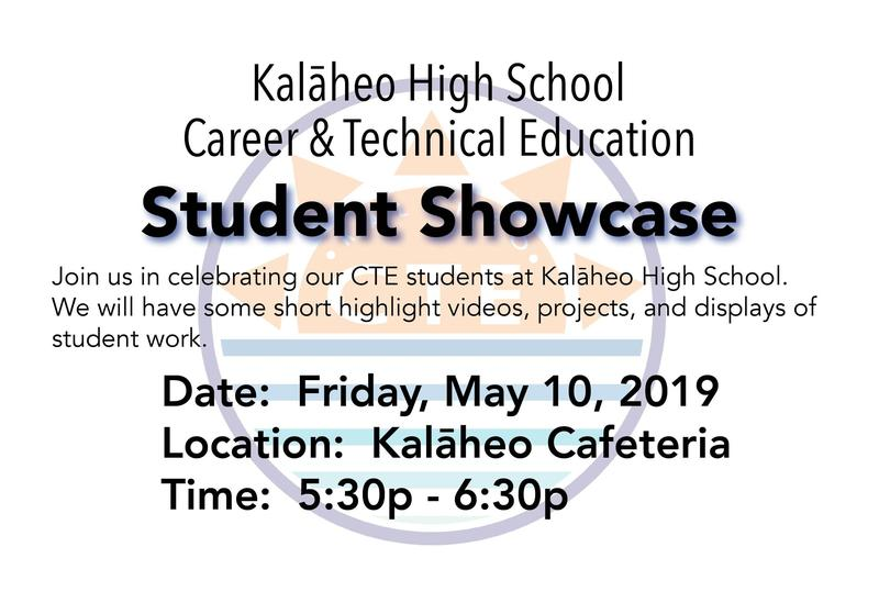 CTE Student Showcase! Featured Photo