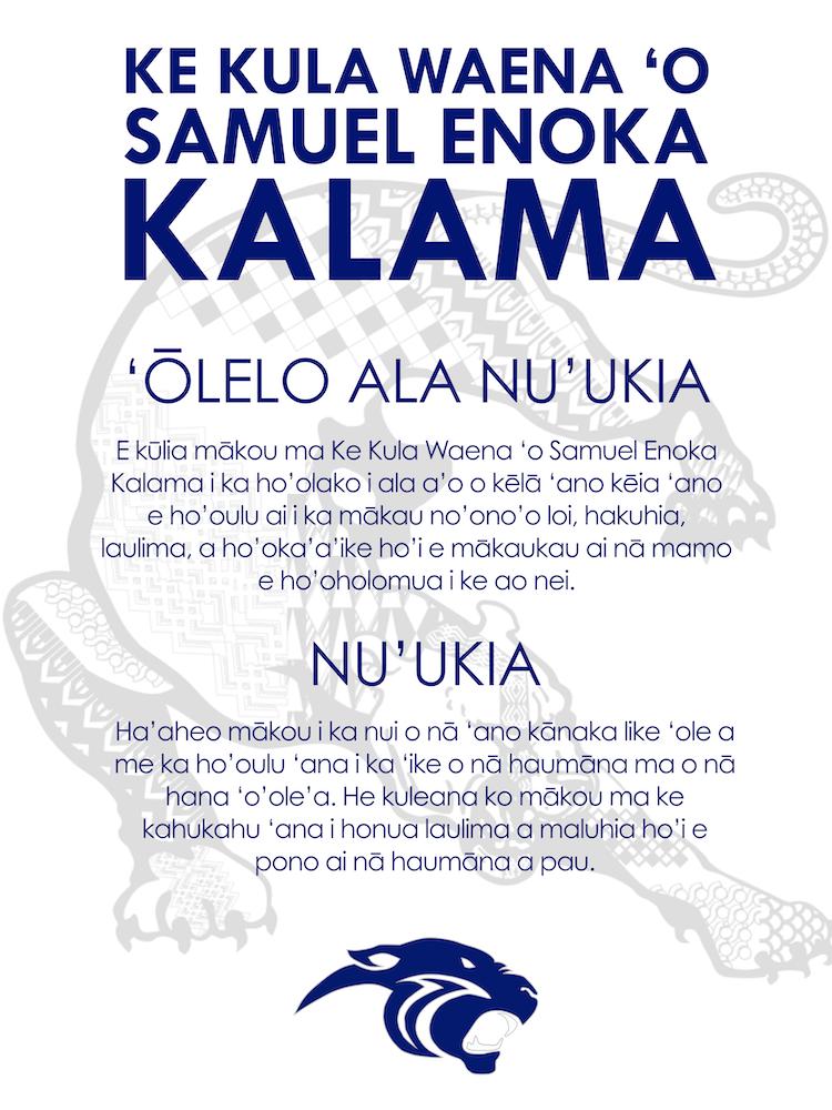 ʻŌlelo Ala Nuʻukia
