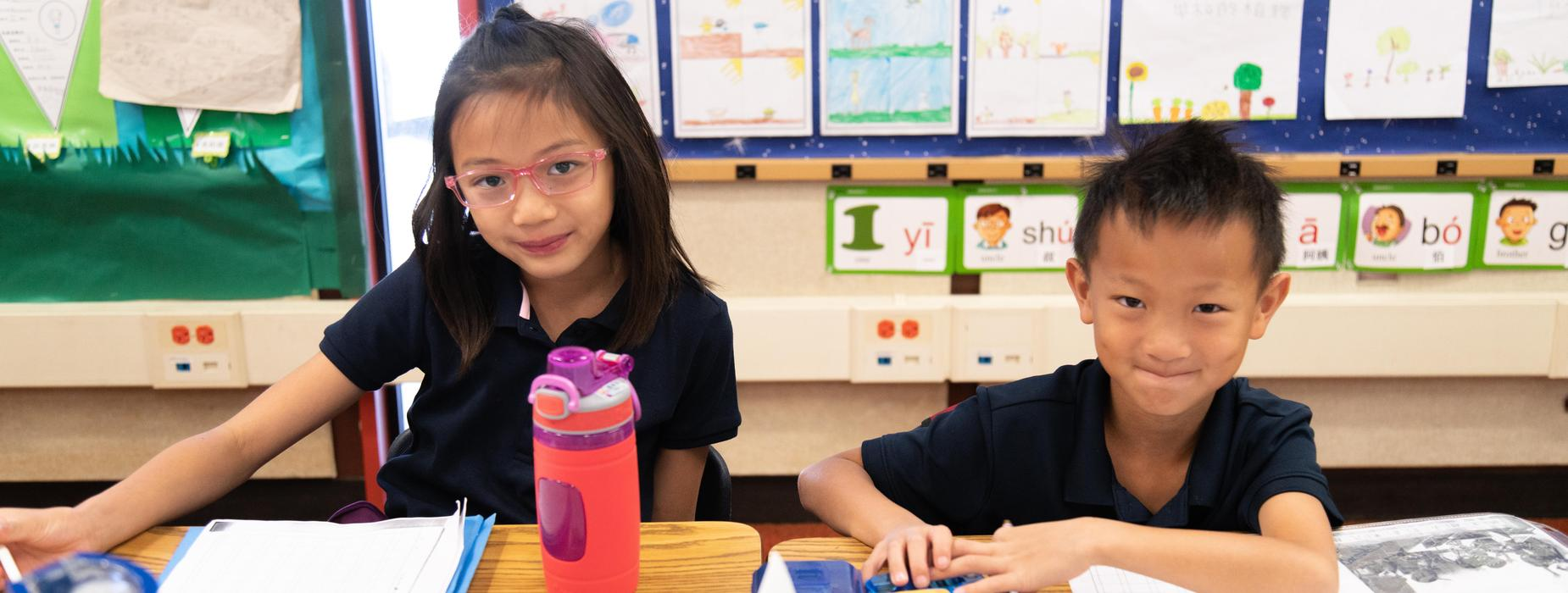 Students in the Dual Immersion Program at Marguerita School