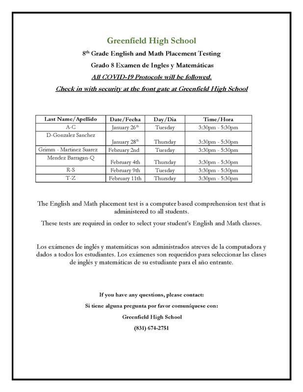 8th grade testing schedule
