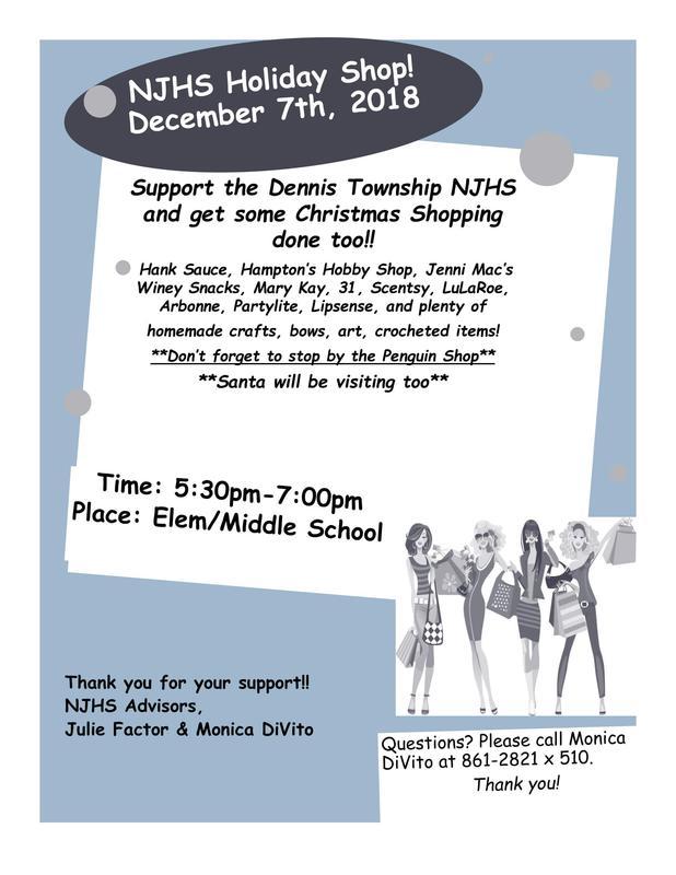 NJHS Holiday Shop Thumbnail Image