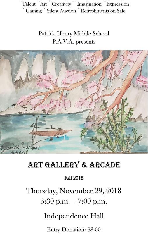 Art Gallery and Arcade flyers- Fall 2018-2.jpg