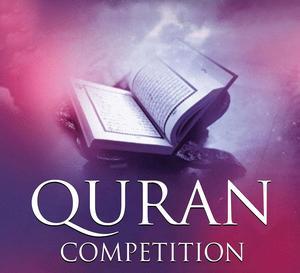 Quran Comp..jpg