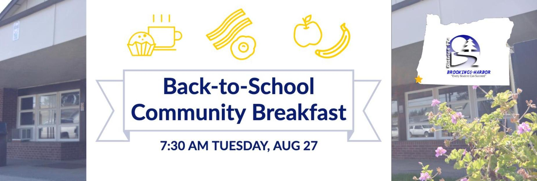 back to school community breakfast