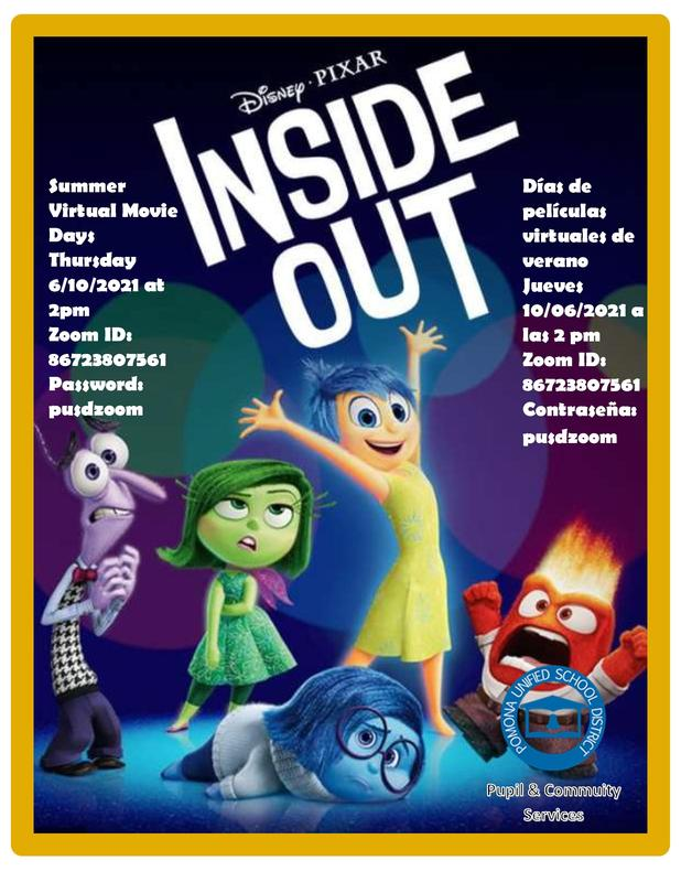Virtual Summer Movie