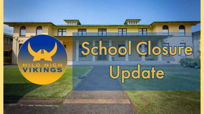 School Closed Until April 2, Students anticipated to return April 7 Featured Photo