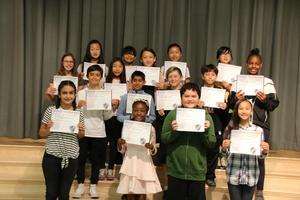 5th Grade American Citizenship Award
