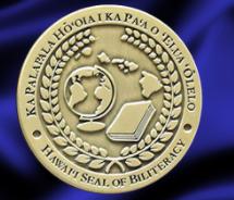 Seal of Biliteracy medal