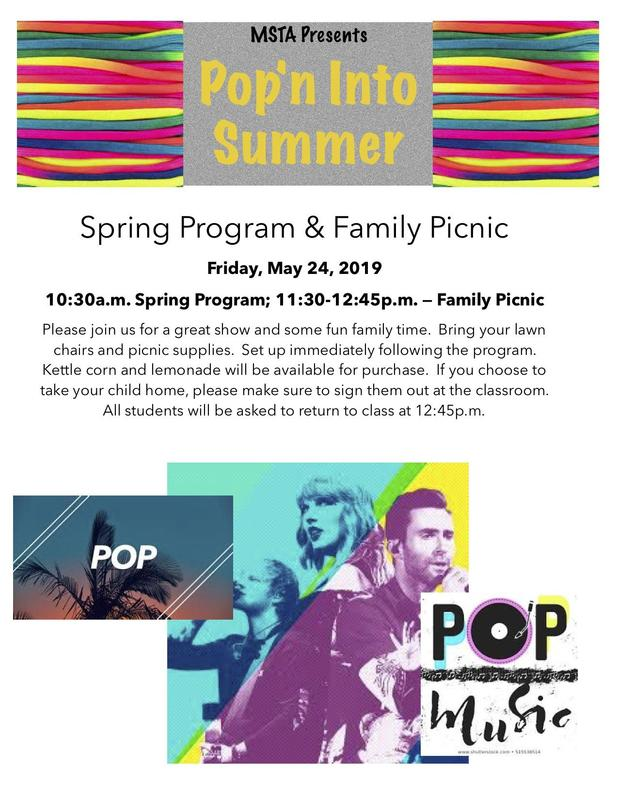 Flyer with spring program information