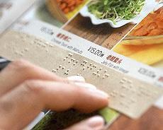 #TuesdayThoughts: Braille Menus