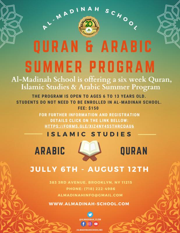 Quran and Arabic Summer Program Featured Photo