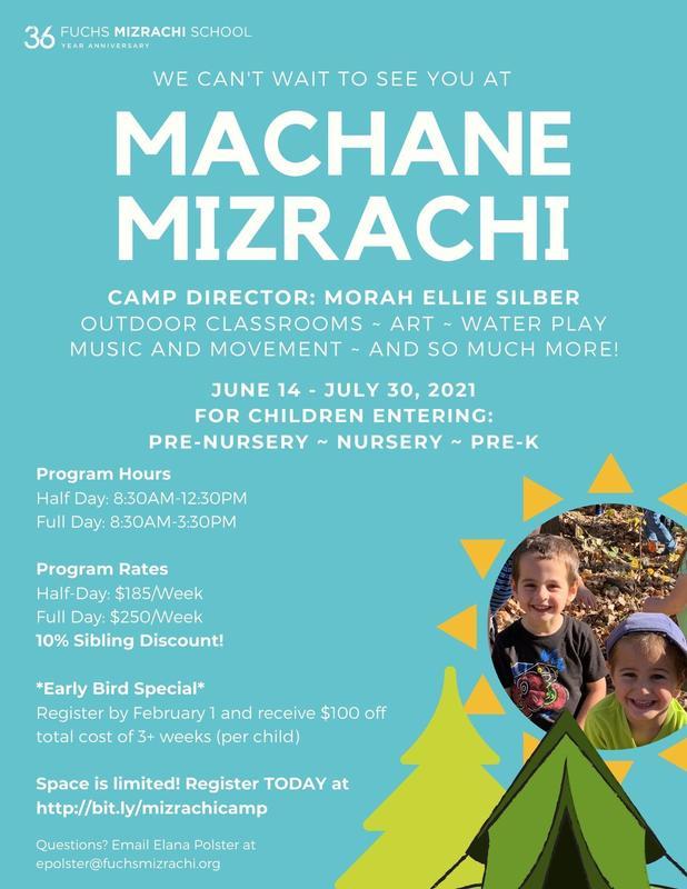 Sign up for Machane Mizrachi Summer Camp! Featured Photo
