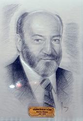 Guillermo Neoechea