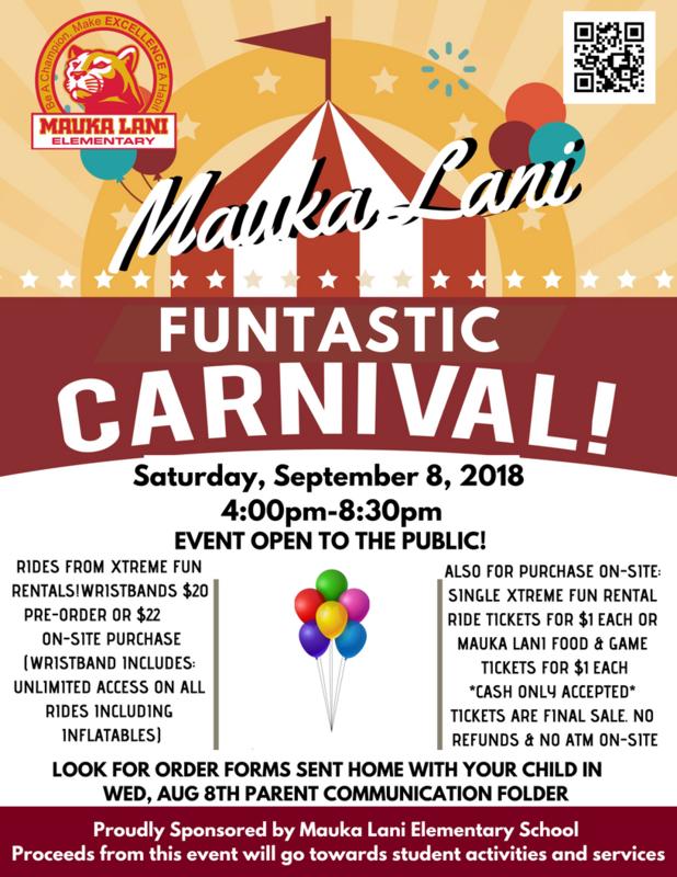 Mauka Lani Funtastic Carnival Thumbnail Image