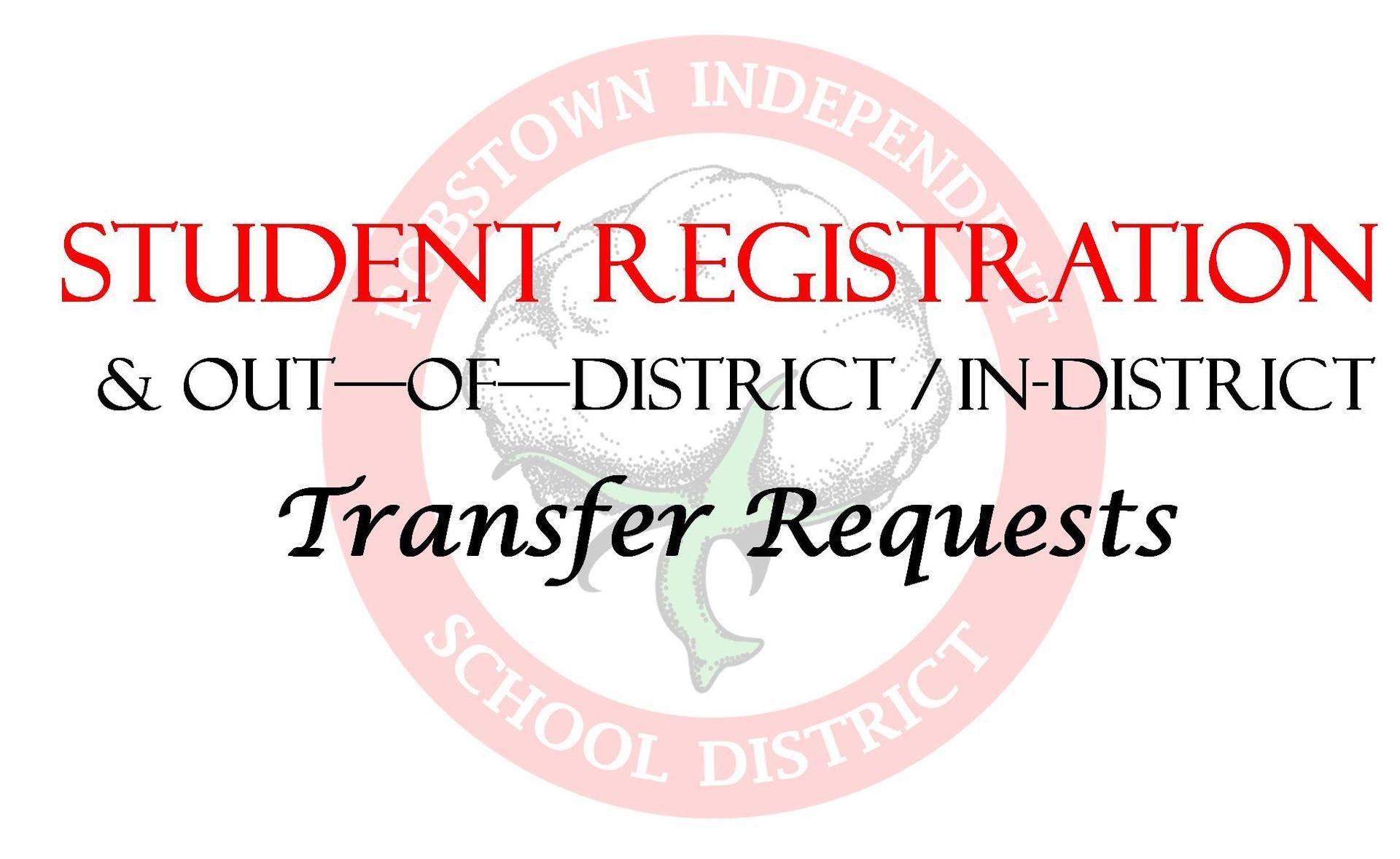 Transfer Request