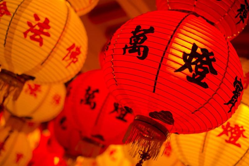 PVIS Diversity Club & The PVHS National Chinese Honor Society Thumbnail Image