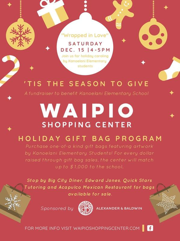 WSCO Holiday Bags 2018_flyer .jpg