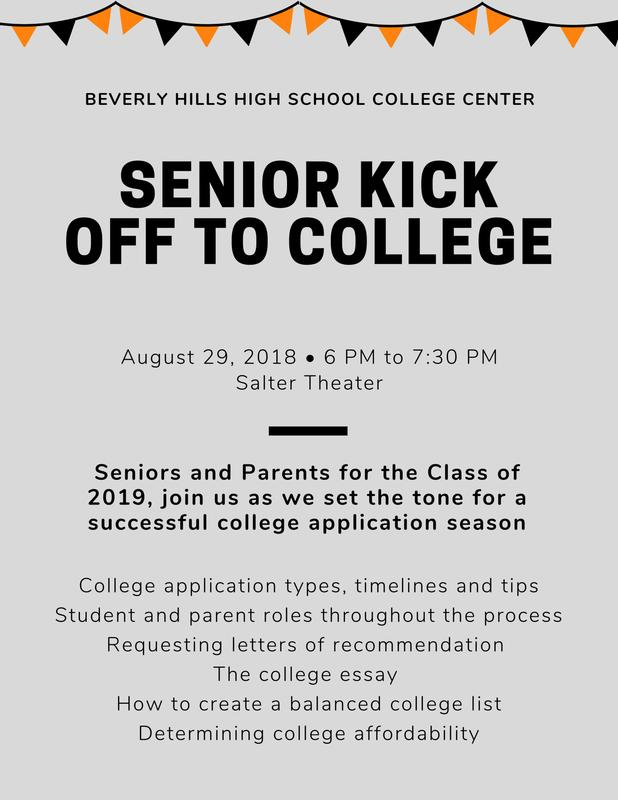 Senior Kick Off to College