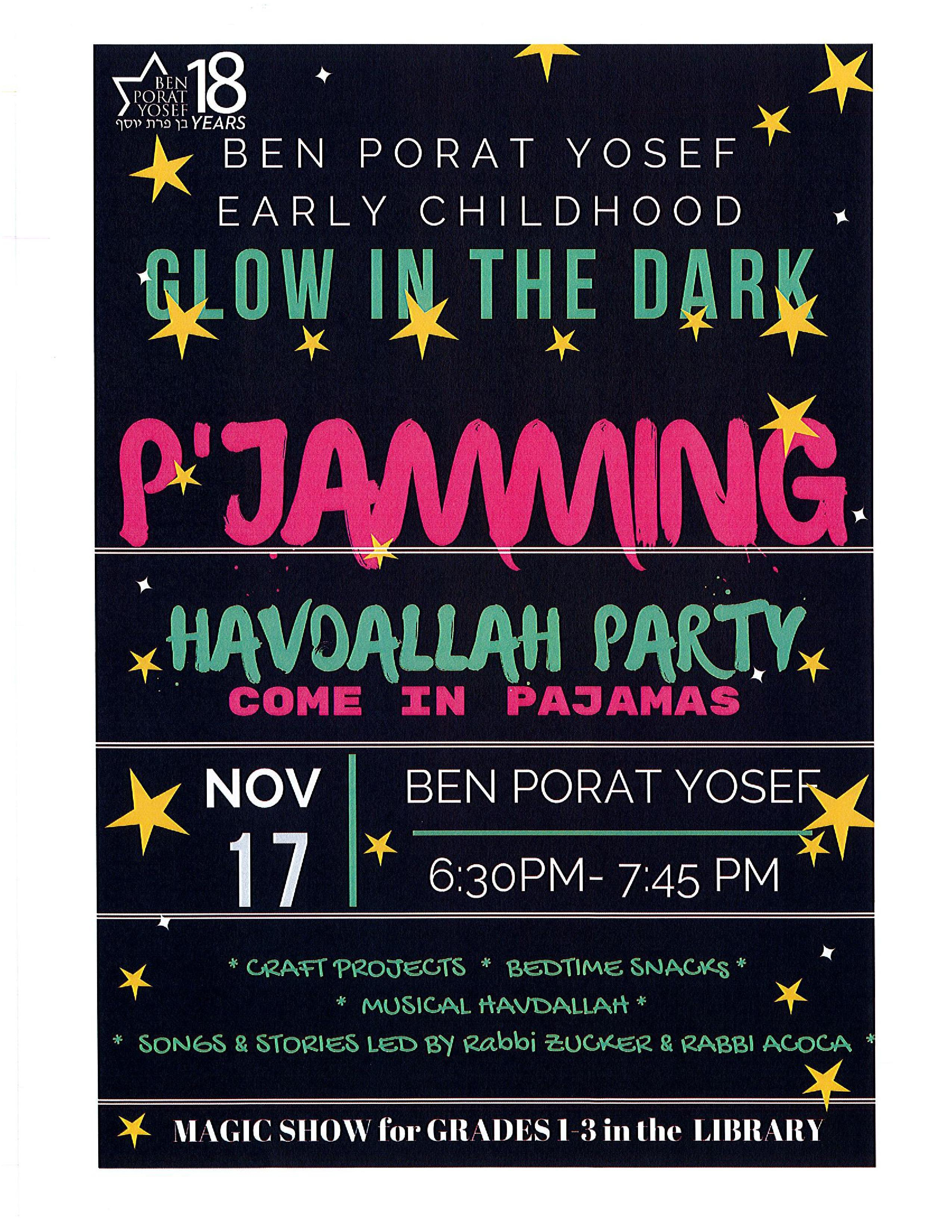 Flyer for Upcoming Havdallah Party on November 17th at 6:30 p.m.