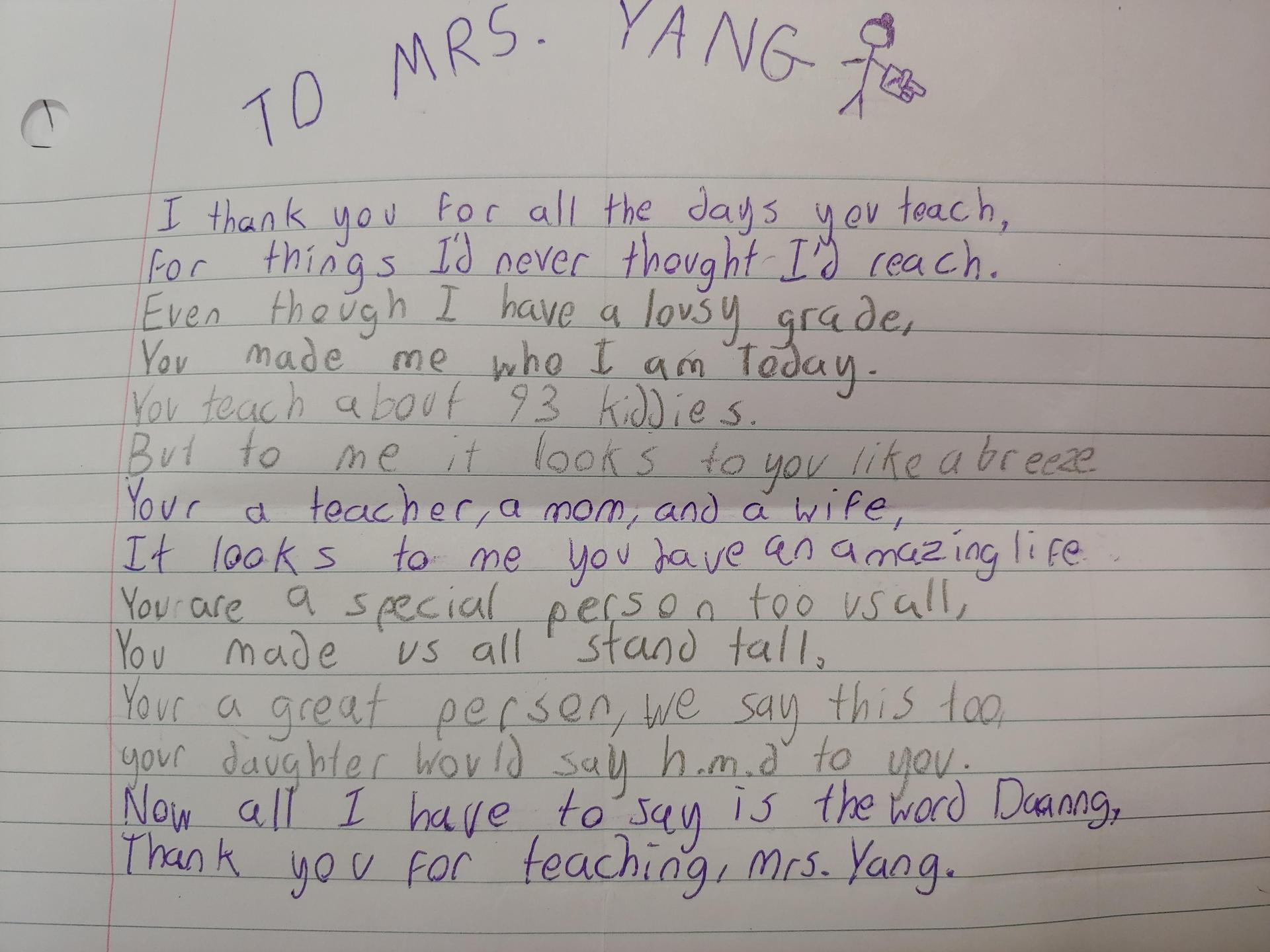 student letter