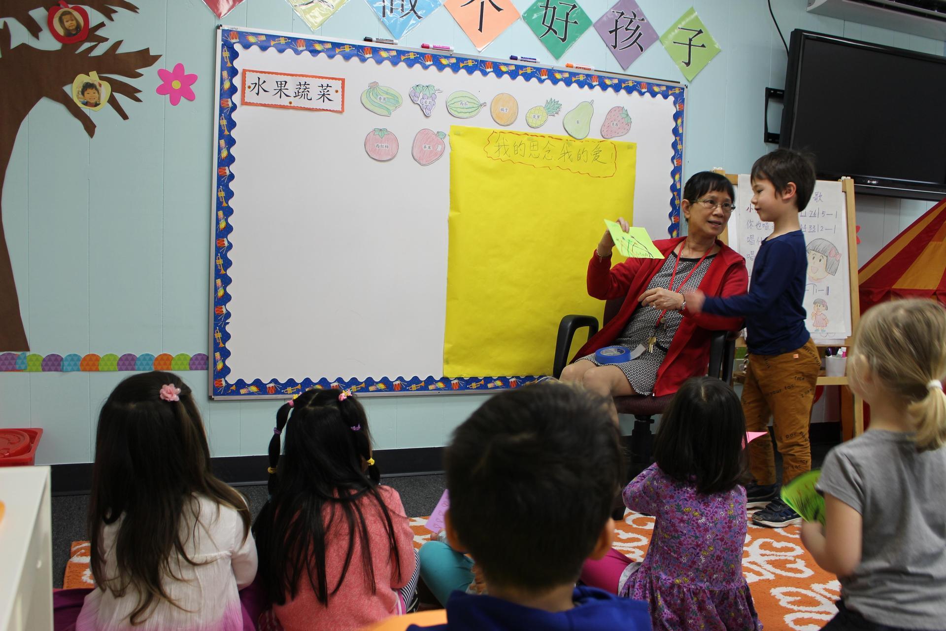 Classroom Lower School