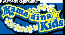 Kama'aina kids logo