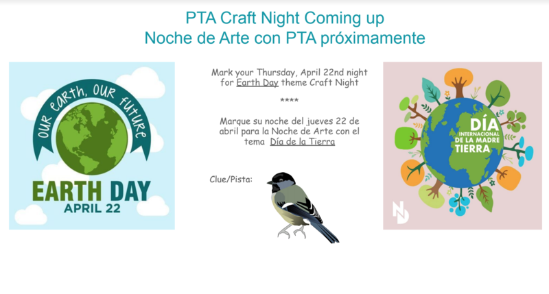 PTA Earth Day Night Craft