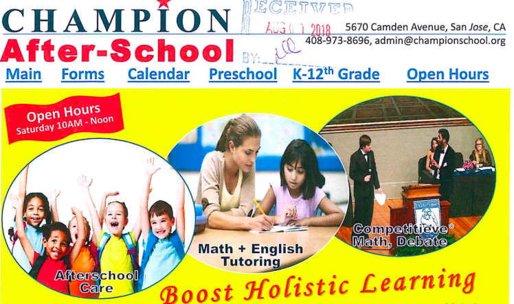 Champion After School Logo