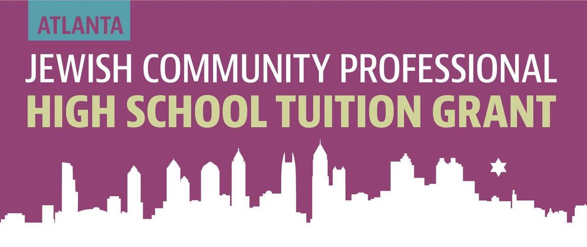 jewish community high school grant