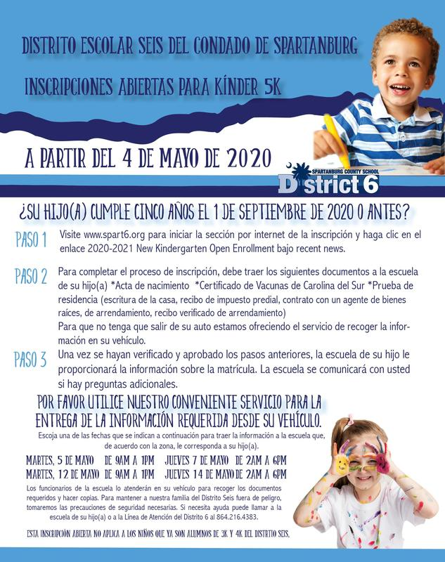 K5 Registration- Spanish