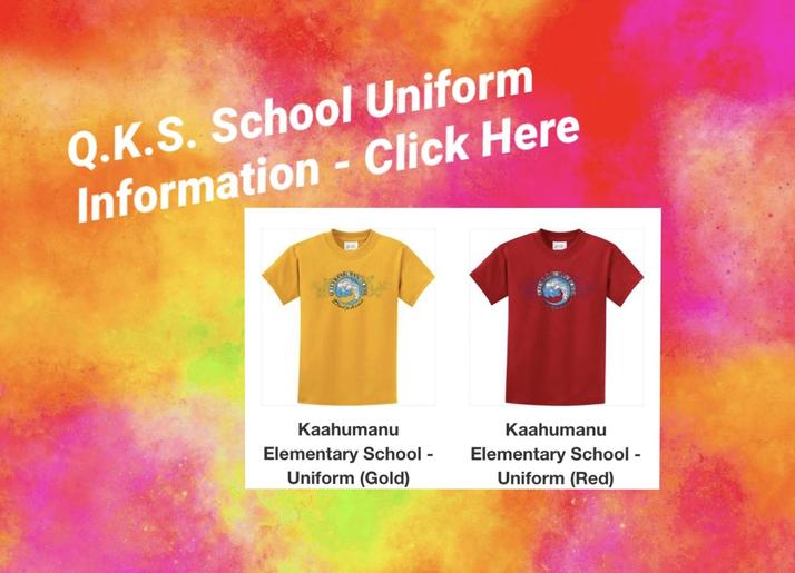 uniform information