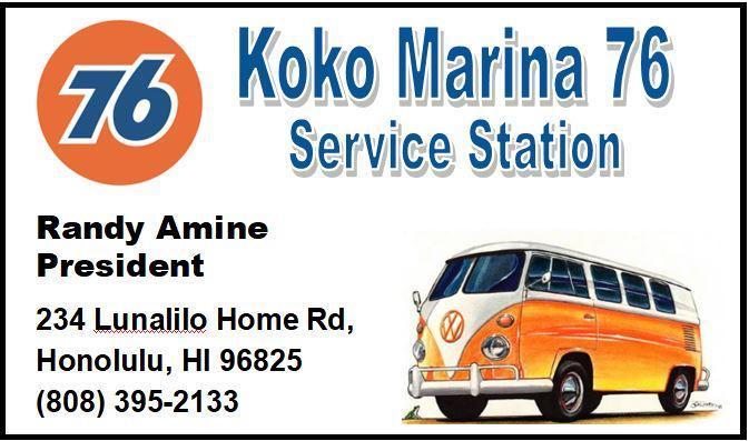 Koko head 76