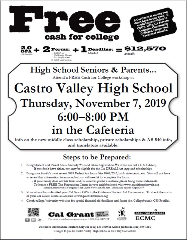 Cash for College Night - November 7, 2019, 6-8pm Cafeteria Featured Photo