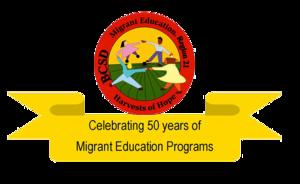 MIgrant Logo English.png