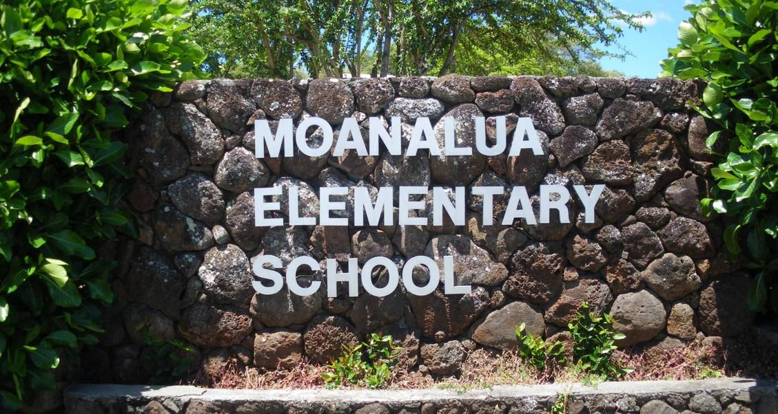 Rockwall sign at Moanalua Elementary School entrance