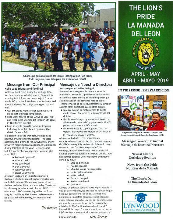 THE LION'S PRIDE: SPRING ISSUE, online NOW!  | LA MANADA DEL LEON : EDICION de PRIMAVERA, disponible AHORA Featured Photo