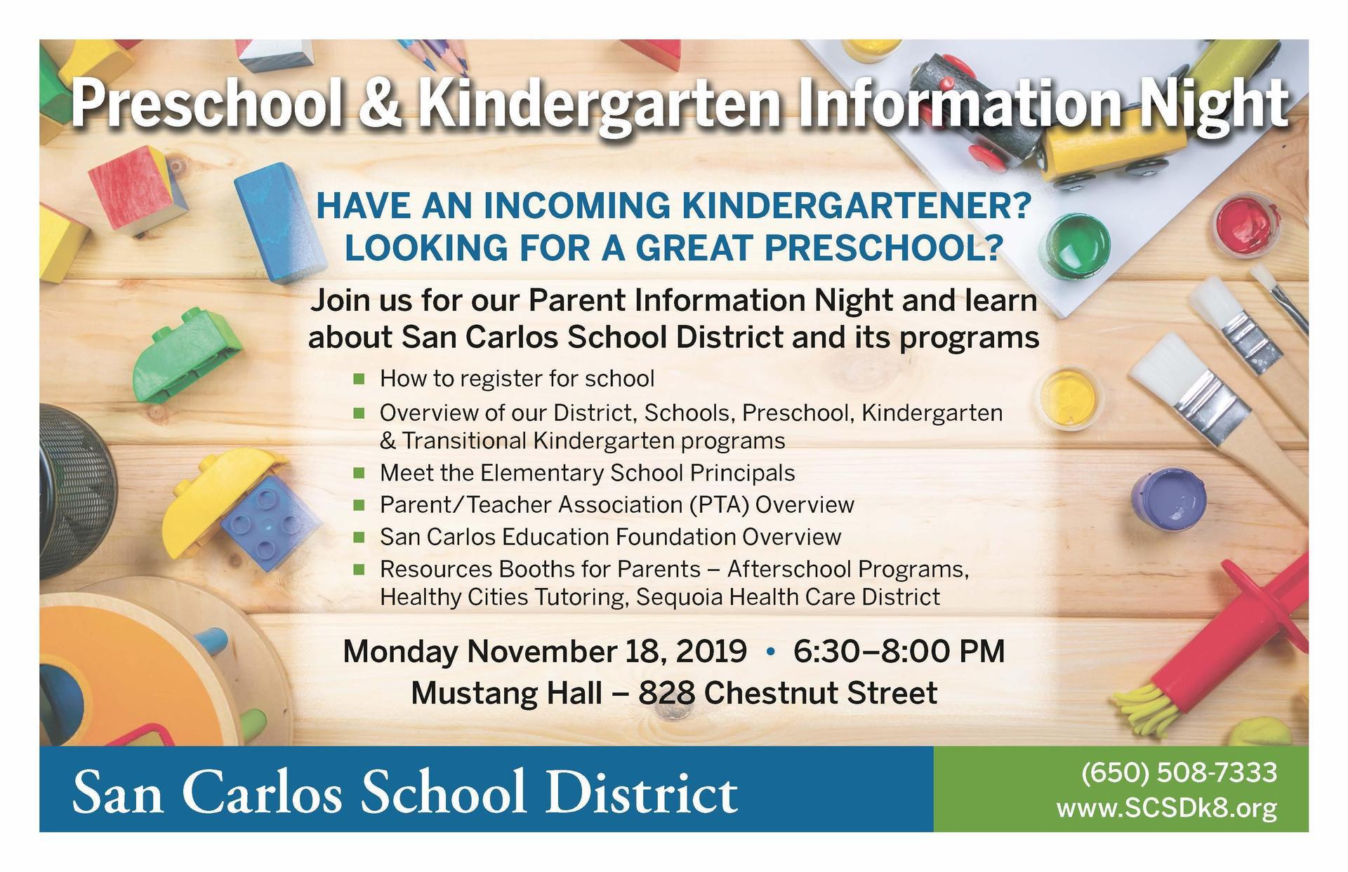 Preschool & Kindergarten Info Night Flyer