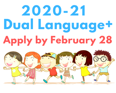 2020-21 Dual Language+ Program Thumbnail Image