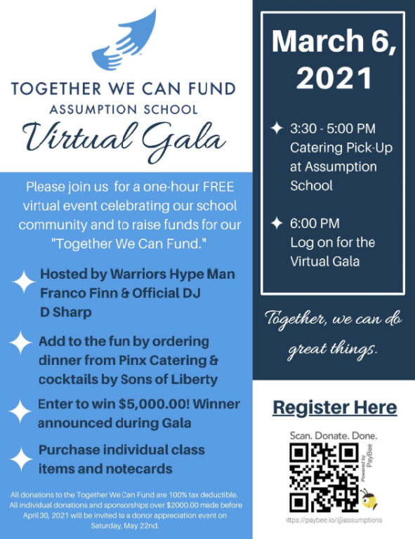virtual gala link