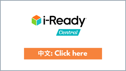 Chinese: i-Ready Family Resources