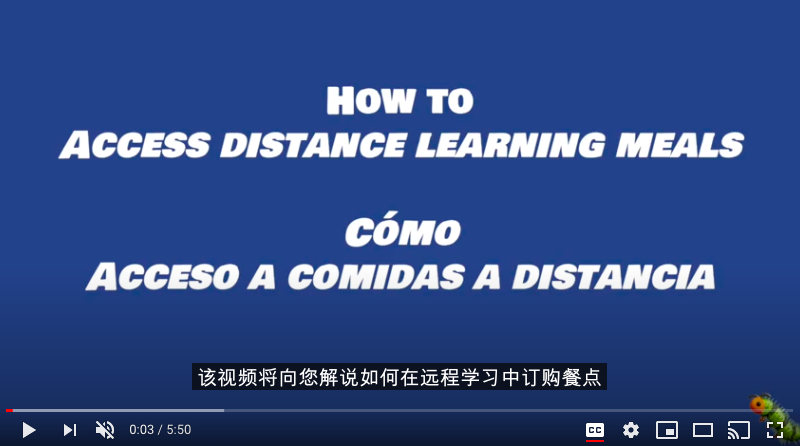 How to Access RUSD School Meals During Distance Learning Featured Photo