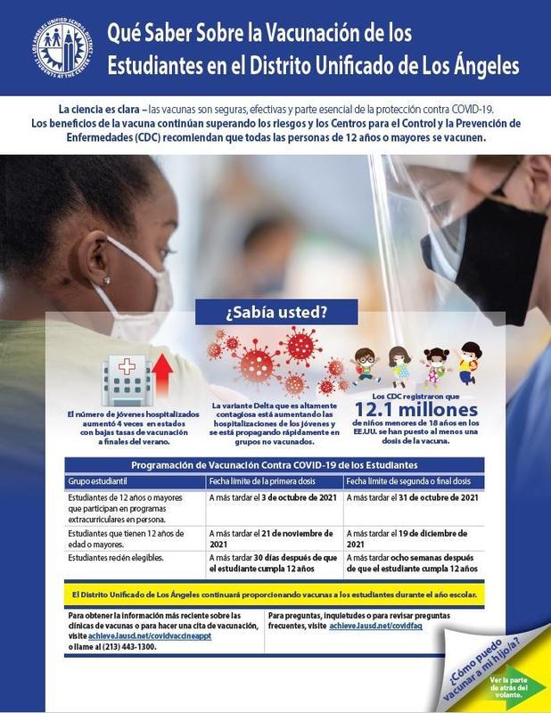Student Vaccine 1.spn.jpg