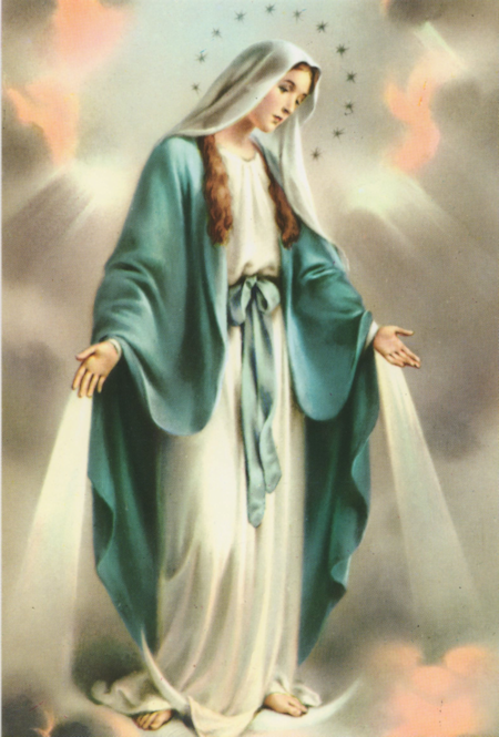 Mary, Blessed Mother.png