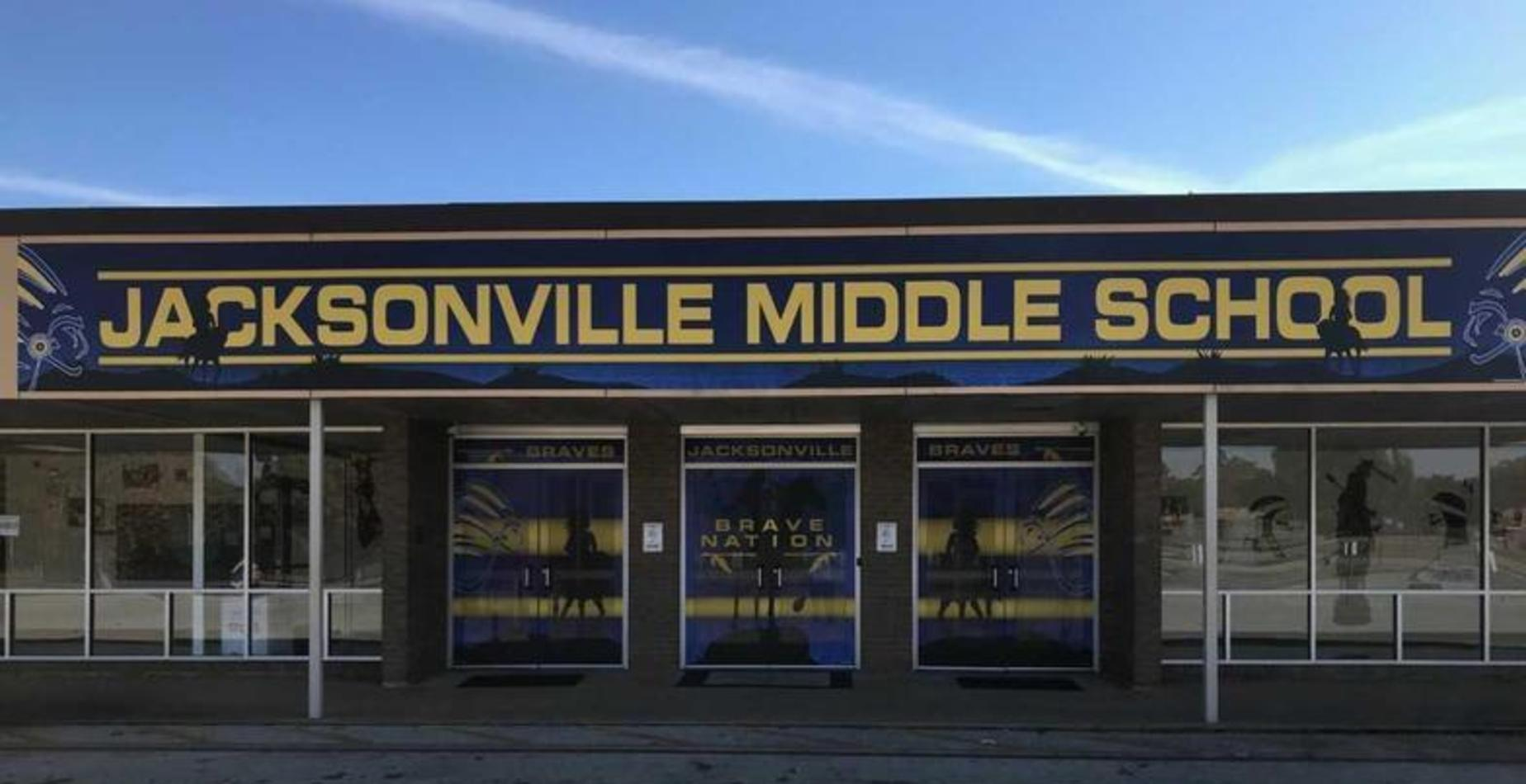 entry of middle school