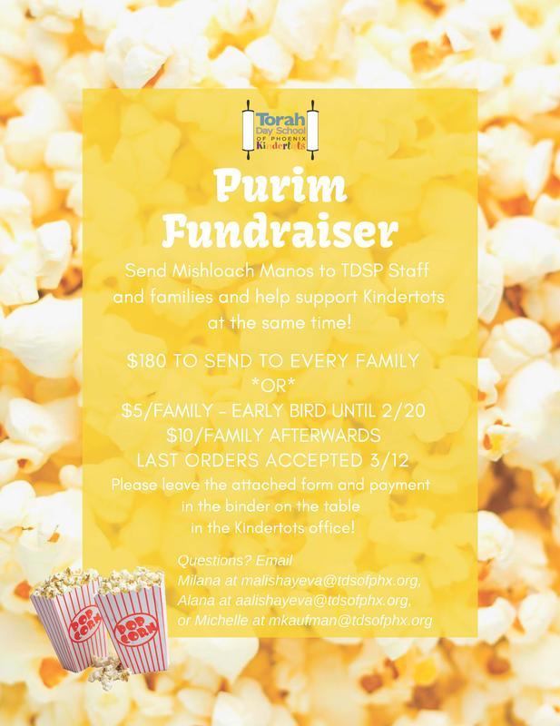purim fundraiser flyer
