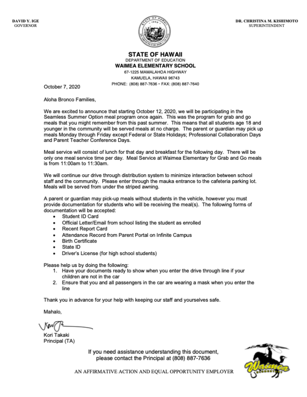 Grab and Go update letter