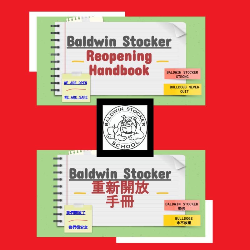 Reopening Handbook