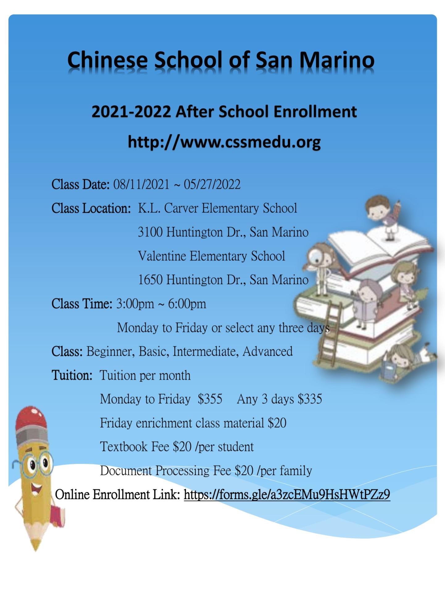 CCSM 20-21 After School Flyer